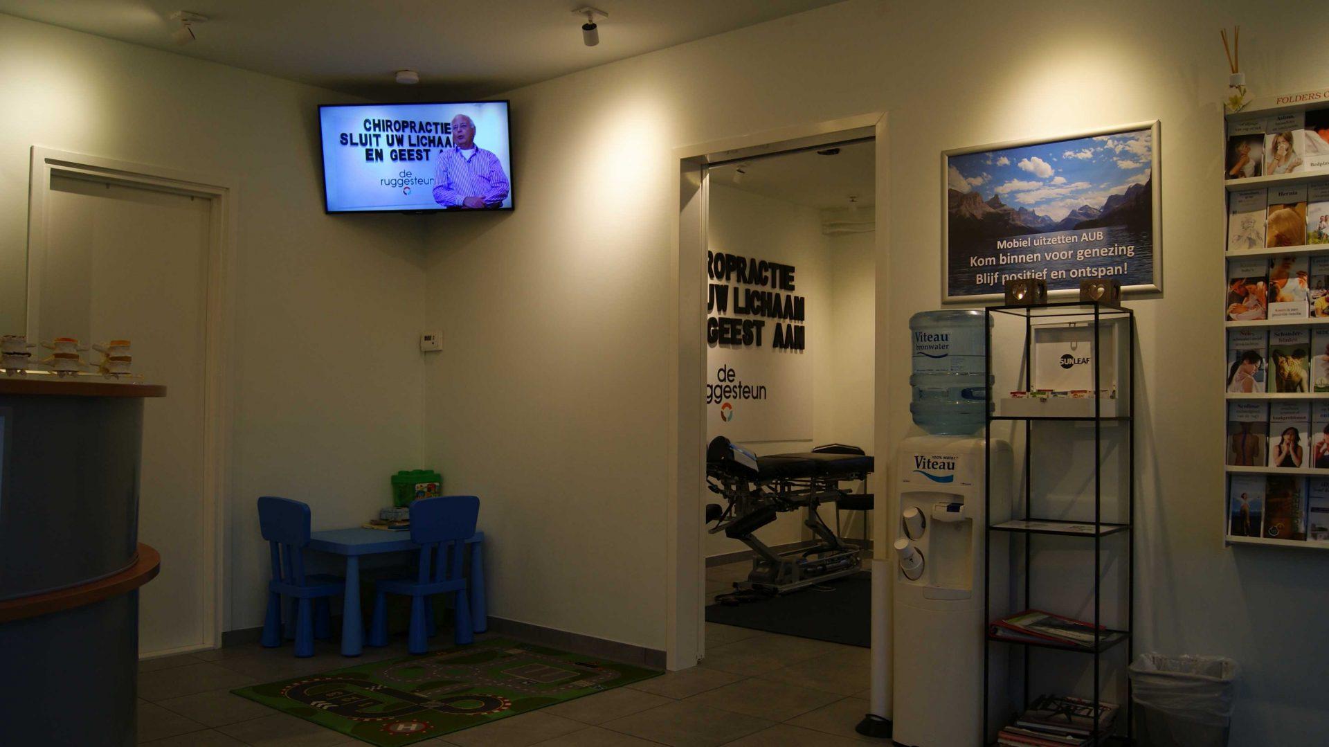 Foto van het kantoor, SONY DSC 2