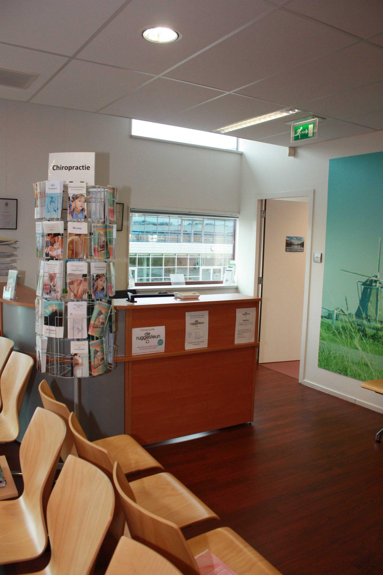 Foto van het kantoor 16
